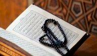 الفرق بين اللهو واللعب في القرآن