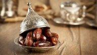 حكم تأخير قضاء رمضان إلى شعبان