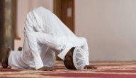 حكم كثرة الحركة في الصلاة