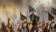 معلومات عن معركة النهروان