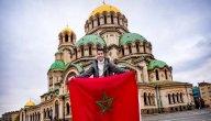 عاصمة بلغاريا: التاريخ والسياسة والاقتصاد والثقافة والسكان