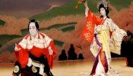 معلومات عن رقصة كابوكي