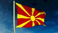 علم مقدونيا: ألوانه ومعانيها، وسبب اختيار هذا الشكل له