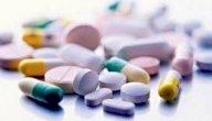 هل يؤثر دواء الأوميبرازول على الحامل والمرضع