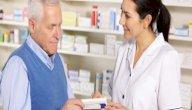 حمض الساليسيلك: الاستطبابات، الآثار الجانبية والجرعة الآمنة