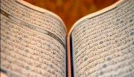 أساليب تدريس العقيدة الإسلامية
