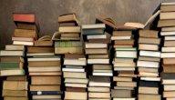أفضل كتب الفقه الإسلامي