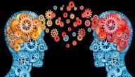 مفهوم علم النفس الاجتماعي
