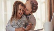 التأثير النفسي لسفر الأب على الأطفال