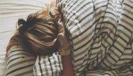 أسباب الحاجة إلى النوم من منظور نفسي