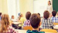 نظرية بافلوف في التعلم