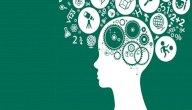 المناهج المعرفية للتعلم