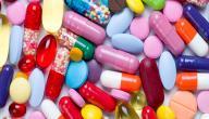 هل يؤثر عقار أميتريبتيلين على الحامل والمرضع