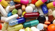 الأموكسيسلين وكلافيولانات البوتاسيوم: الاستطبابات، الآثار الجانبية والجرعة الآمنة