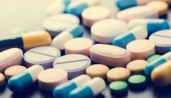 هل يؤثر عقار رالوكسيفين هيدروكلوريد على الحامل والمرضع
