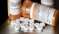 أوكسيكودون: الاستطبابات، الآثار الجانبية والجرعة الآمنة