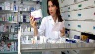 الرانيتيدين: الاستطبابات، الآثار الجانبية والجرعة الآمنة