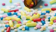 هل يؤثر الأسيتامينوفين والأوكسيكودون على الحامل والمرضع