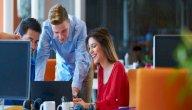 الرضا الوظيفي وعلاقته بإنتاجية الموظف