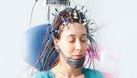 تخطيط أمواج الدماغ: أسباب الإجراء وكيفيته وكيفية قراءة النتائج