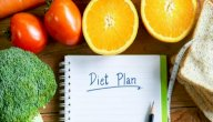 هل من توصيات لنمط غذائي وحياتي بعد استئصال الباسور؟
