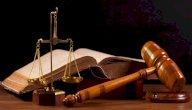 الوضع القانوني للعقود أثناء تطبيق قانون الدفاع الأردني