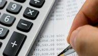 ما هو مبدأ التكلفة التاريخية؟