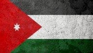 عادات وتقاليد العزاء في الأردن