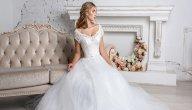 تاريخ ظهور فستان العروس الأبيض