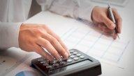 شهادة SOCPA: محتواها، أهميتها للوظيفة، متى يجب أخذها؟ وهل هي مكلفة؟