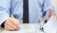 شهادة CFC: محتواها، أهميتها للوظيفة، متى يجب أخذها؟ وهل هي مكلفة؟