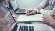 شهادة ACCA: محتواها، أهميتها للوظيفة، متى يجب أخذها؟ وهل هي مكلفة؟