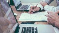 قائمة حقوق الملكية: تعريفها، كيفية إعدادها ومثال عملي عليها