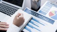 ما الفرق بين المحاسبة المالية والمحاسبة الإدارية