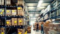 مخزون آخر المدة: المكونات والتكلفة، وما هي أسس تحديدها؟