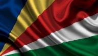 علم جزر سيشل: ألوانه ومعانيها، وسبب اختيار هذا الشكل له