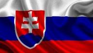 علم سلوفاكيا: ألوانه ومعانيها، وسبب اختيار هذا الشكل له