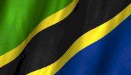 علم تنزانيا: ألوانه ومعانيها، وسبب اختيار هذا الشكل له