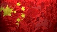 علم الصين: ألوانه ومعانيها، وسبب اختيار هذا الشكل له