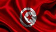 علم تونس: ألوانه ومعانيها، وسبب اختيار هذا الشكل له