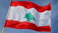 علم لبنان: ألوانه ومعانيها، وسبب اختيار هذا الشكل له