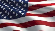 علم أمريكا: ألوانه ومعانيها، وسبب اختيار هذا الشكل له
