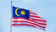 علم ماليزيا: ألوانه ومعانيها، وسبب اختيار هذا الشكل له