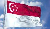 علم سنغافورة: ألوانه ومعانيها، وسبب اختيار هذا الشكل له