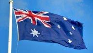 علم أستراليا: ألوانه ومعانيها، وسبب اختيار هذا الشكل له