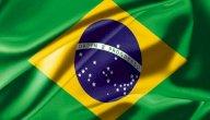 علم البرازيل: ألوانه ومعانيها، وسبب اختيار هذا الشكل له