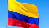 علم كولومبيا: ألوانه ومعانيها، وسبب اختيار هذا الشكل له