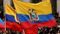 علم الإكوادور: ألوانه ومعانيها، وسبب اختيار هذا الشكل له