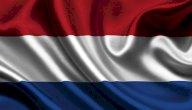 علم هولندا: ألوانه ومعانيها، وسبب اختيار هذا الشكل له