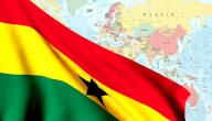 علم غانا: ألوانه ومعانيها، وسبب اختيار هذا الشكل له
